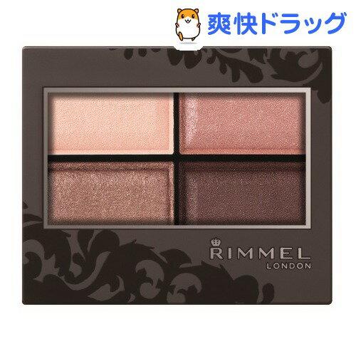 リンメル ロイヤルヴィンテージアイズ 011 クラシカルピンク(4.1g)【リンメル(RIMMEL)】
