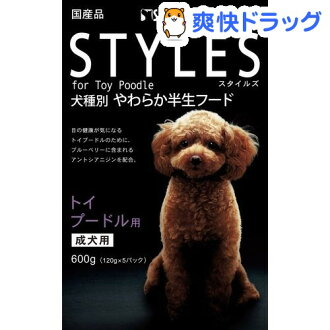 Styles toy poodle use (600 g) [dog food half life]