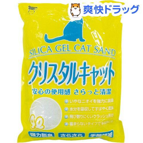 猫砂スーパーキャットクリスタルキャット