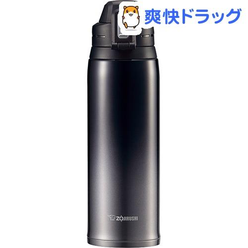 象印 ステンレスクールボトル SD-ES10-BZ グラデーションブラック(1コ入)【象印(ZOJIRUSHI)】【送料無料】