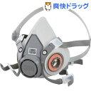 3M 防毒マスク 半面形面体 ミディアム 6000M(1コ入)【送料無料】