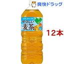 グリーン ダカラ やさしい麦茶(2L*12本)【GREEN DA・KA・RA(グリーンダカラ)】