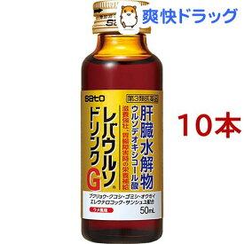 【第3類医薬品】レバウルソ ドリンクG(50ml*10本セット)【レバウルソ】