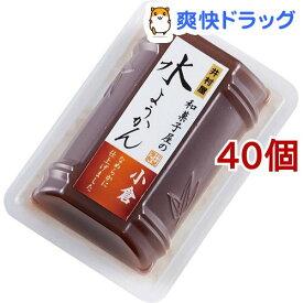 井村屋 和菓子屋の水ようかん 小倉(83g*40個セット)【井村屋】