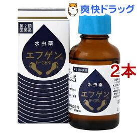 【第2類医薬品】水虫薬エフゲン(30ml*2コセット)【エフゲン】