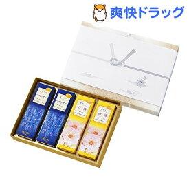 かたりべ ラベンダー/白梅 4箱入 化粧袋入(1セット)【かたりべシリーズ】