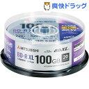 バーベイタム 1回録画用 BD-R XL(片面3層/2-4倍速/100GB/20枚入り)VBR520YP20SD4(1セット)【バーベイタム】