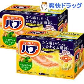 バブ ベルガモットジンジャーの香り(20錠*2箱セット)【バブ】