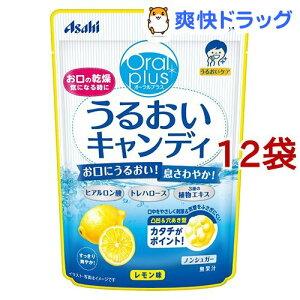 うるおいキャンディ レモン味(57g*12袋セット)
