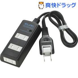 エルパ 耐雷 コード付タップ 3個口 0.5m 黒 WBT-3005SBN(BK)(1コ入)【エルパ(ELPA)】