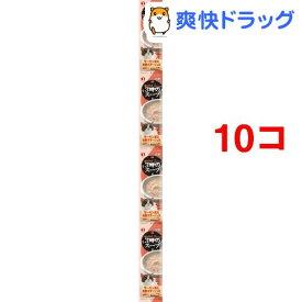 キャネット 3時のスープ サーモン添え 海鮮ポタージュ風 4連(25g*4コ入*10コセット)【キャネット】