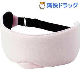 エレコム 遠赤外線 アイマスク 立体 縫製 耳までカバー ピンク(1個)【エレコム(ELECOM)】
