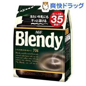ブレンディ 袋(70g)【ブレンディ(Blendy)】[コーヒー]