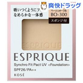 エスプリーク シンクロフィット パクト UV BO-300 ベージュオークル(9.3g)【エスプリーク】