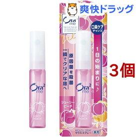 Ora2 オーラツーミー マウススプレー ジューシーピーチ(6ml*3個セット)【Ora2(オーラツー)】