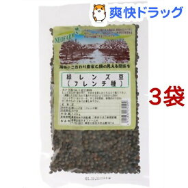 ネオファーム 緑レンズ豆(120g*3コセット)【NEOFARM(ネオファーム)】