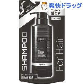 AXE(アックス) ブラック リセット シャンプー 男性用 つめかえ用(280g)【アックス(AXE)】