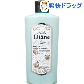 モイストダイアン ボディミルク ブライトニング [ホワイトフローラルの香り](250ml)【ダイアン オリジナル】