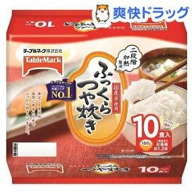 ふっくらつや炊き(180g*10食入)【たきたてご飯】