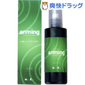 アンミング ピローミスト(100ml)【アンミング】