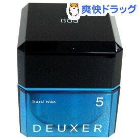 ナンバースリー デューサー ハードワックス 5(80g)【ナンバースリー(003)】
