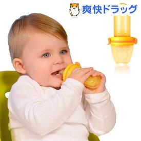 キッズミー チューチューモグフィ オレンジ(1個)【kidsme】[お食事グッズ ベビー食器]