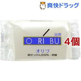 暁石鹸 浴用オリブ(浴用石鹸)(110g*4個セット)【辻安全食品】