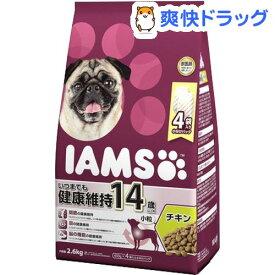 アイムス 14歳以上用 いつまでも健康維持 チキン 小粒(2.6kg)【d_iams】【iamsd14265】【アイムス】[ドッグフード]