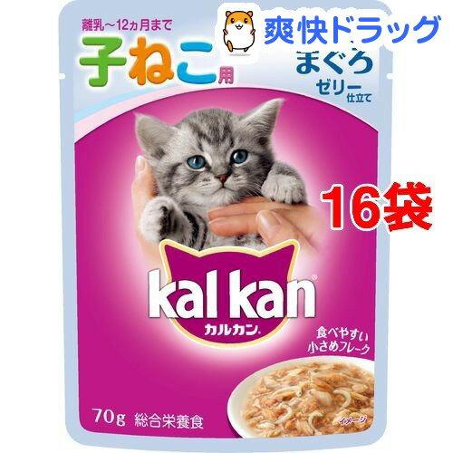 カルカン パウチ 12ヶ月までの子猫用 しらす入りまぐろ(70g*16コセット)【カルカン(kal kan)】