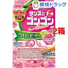 ゴンゴンアロマ 衣類の防虫剤 クローゼット用 リッチフローラルの香り(3コ入*2コセット)【ゴンゴン】