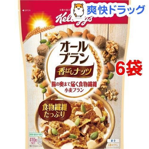 ケロッグ オールブラン 香ばしナッツ(410g*6コセット)【オールブラン】【送料無料】