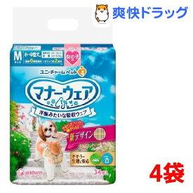 マナーウェア 女の子用 Mサイズ チェック(34枚入*4袋)【d_ucd】【マナーウェア】