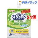 メイバランス ソフトゼリー200 マスカットヨーグルト味(125mL*24コセット)【メイバランス】