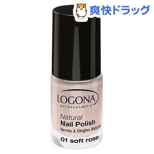 ロゴナ ナチュラルネイルカラー 01 ソフトローズ(4mL)【ロゴナ(LOGONA)】