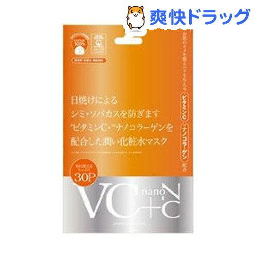 ジャパンギャルズ VC+ナノCマスク(30枚入)【ジャパンギャルズ】