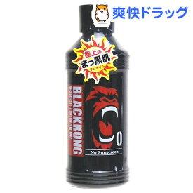 ブラックコング ゴールデンタンニングオイル(180mL)