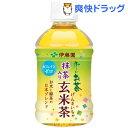 お〜いお茶 抹茶入り玄米茶(280mL*24本入)【お〜いお茶】【送料無料】