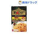 アサムラサキ にんにくや にんにく洋麺(1人前*2袋入)