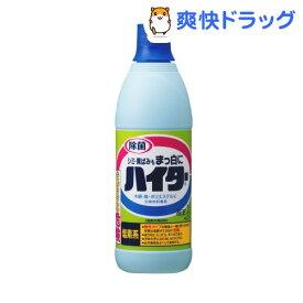 ハイター 漂白剤 小 ボトル(600ml)【ハイター】