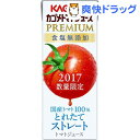 【企画品】カゴメ トマトジュース プレミアム 食塩無添加(200mL*12本入)【カゴメジュース】