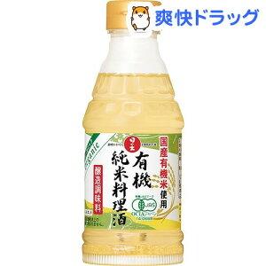 国産有機米使用 日の出寿 純米料理酒(300mL)
