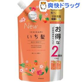 いち髪 濃密W保湿ケア コンディショナー 詰替用 2回分(680g)【いち髪】
