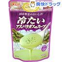 シェフズリザーブ 国産野菜のおいしさ 冷たいアスパラガスのスープ(160g)【シェフズリザーブ】