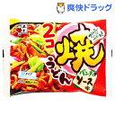 2コ焼うどん ソース味(446g)