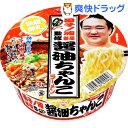 【数量限定】サッポロ一番 田子ノ浦部屋監修 醤油ちゃんこラーメン(1コ入)【サッポロ一番】