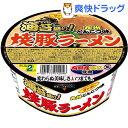 サンポー 焼豚ラーメン 海苔盛り(1コ入)