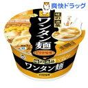 味の逸品 ワンタン麺 ピリ辛味噌(1コ入)
