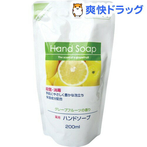 第一石鹸 薬用ハンドソープ 詰替(200mL)