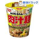 【企画品】AKIBAヌードル 肉汁麺ススム監修 肉汁麺(1コ入)