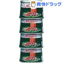 ノザキのニューコンミート(100g*4缶)【ノザキ(NOZAKI'S)】